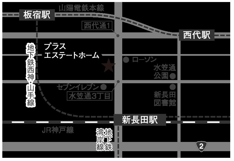 株式会社リアルエステートホーム アクセスマップ
