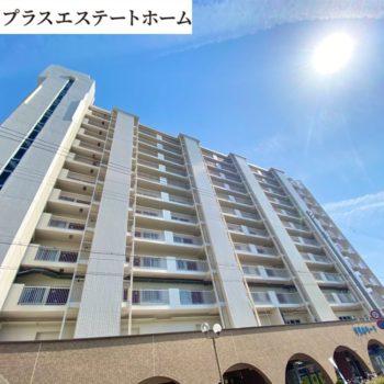 初広告♪ 須磨月見山ハイツ 8階南西角部屋 1,698万円 月見山駅 徒歩2分