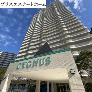 【 価格変更 】 須磨パークヒルズ C棟 高階層 18階 2,280万円 3LDK