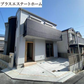 【大幅価格変更!】ハイグレード新築戸建♪神戸市垂水区西舞子 2,580万円