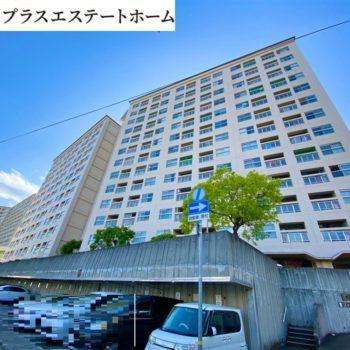 【初広告♪】夢野ハイタウン2号棟 8階 480万円 南東向き 眺望日当り通風良好♪