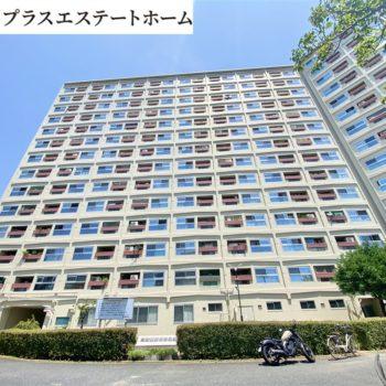 【初広告♪】夢野ハイタウン1号棟 11階 550万円 南西向き 眺望抜群♪日当り通風良好♪