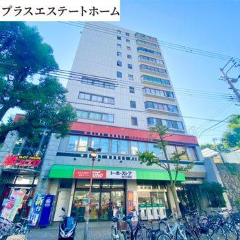 初広告♪専用テラス付き2LDK♪湊川パークハイツ 1,580万円